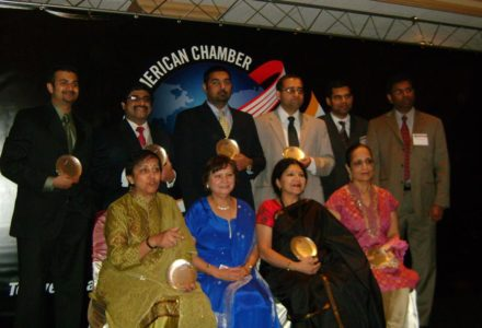 Indo American Chamber of Commerce of Greater Houston 2008 Awards Banquet