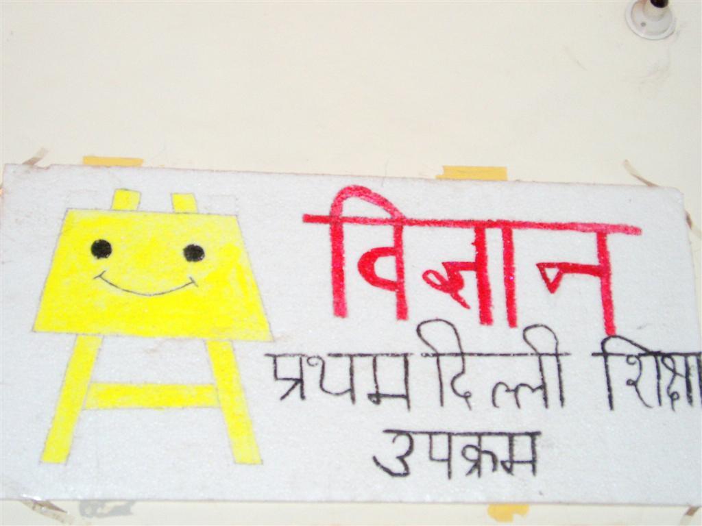 Dance to the Tune of Literacy | 2012 Pratham Gala