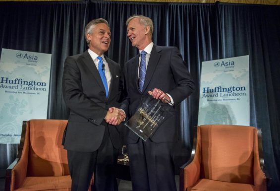 Huffington Award Luncheon Photo credit Asia Society Texas Center 565x385 Politically Correct   Jon Huntsman Honored and Sugarland City Council District 4 Harish Jajoo Campaign Kick off for Re Election