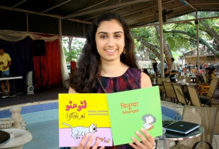 Lights Camera Action's Junior Achievers | Alezeh Rauf