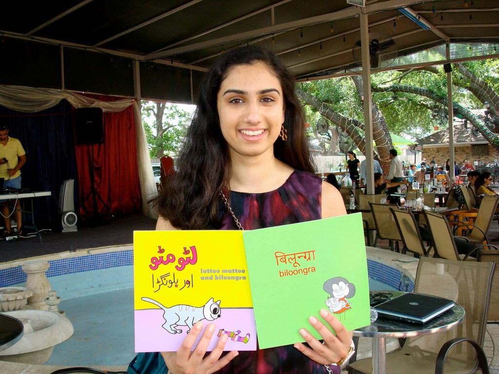 Lights Camera Action's Junior Achievers | Alezeh Rauf
