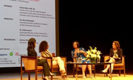 Asia Society Women's Leadership Series Welcomes Royalty: Cherie Blair