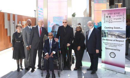 Mayor of Houston Unveils The Bashar and Brigitte Kalai Plaza of Respect